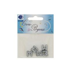 Metal glide letter strass - M (5 pcs)