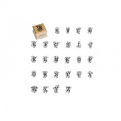 Alphabet Arabesque - Letter X°